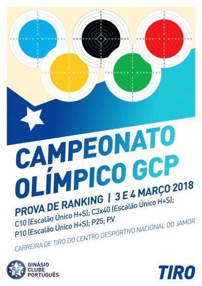 cartaz_campeonato_olimpico_gcp_2018