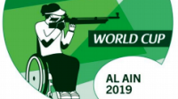 logo_al_ain_2019